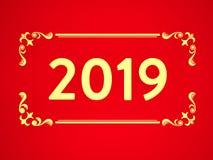 Nieuwjaar 2019 - 3D Teruggegeven Beeld Stock Illustratie