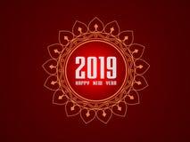 Nieuwjaar 2019 - 3D Teruggegeven Beeld Royalty-vrije Illustratie