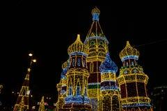 Nieuwjaar 2018 en Christmass-decoratie in de straten van Moskou Royalty-vrije Stock Afbeelding