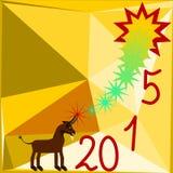 Nieuwjaar 2015 gelukwensenkaart stock illustratie
