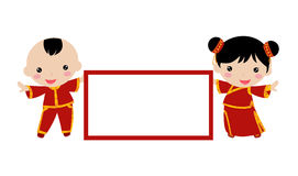 Nieuwjaar Greetings_boy en meisje Royalty-vrije Stock Afbeelding