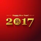 2017 nieuwjaar met Chinees symbool van haan Jaar van Haan Royalty-vrije Stock Fotografie