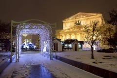 Nieuwjaar Moskou Stock Foto's