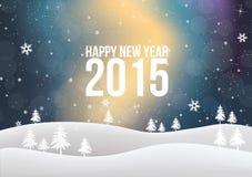Nieuwjaar 2015 Tekstlichteffect stock illustratie