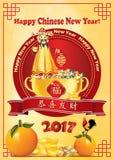 Nieuwjaar van de Haan - Chinese groetkaart 2017 stock foto's