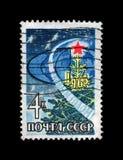 Nieuwjaarboom met heldere rode ster, raketbaan, de USSR, circa 1964, royalty-vrije stock afbeelding
