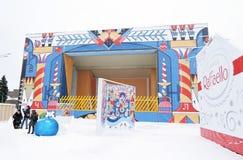 Nieuwjaardecoratie in het park van Gorky in Moskou Stock Afbeeldingen