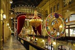Nieuwjaardecoratie van GOM voor de Wintervakantie 2014-2015 Royalty-vrije Stock Fotografie