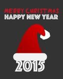 Nieuwjaarkerstmis 2015 Royalty-vrije Stock Foto