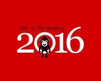 2016 Nieuwjaarskaart of achtergrond met aap Stock Foto's