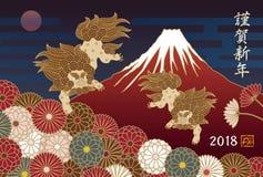 Nieuwjaarskaart met traditionele Japanse beschermerhond Stock Foto