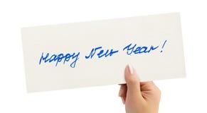 Nieuwjaarskaart ter beschikking Stock Afbeeldingen