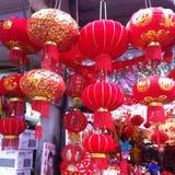 Nieuwjaren Chinese lantaarns stock foto's