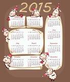 Nieuwjaren kalender 2015 Royalty-vrije Stock Afbeeldingen