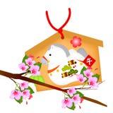 Nieuwjarenkaart Stock Foto's