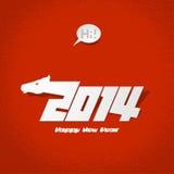 2014: Nieuwjarenkaart, vectorillustratie. Stock Afbeeldingen