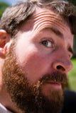 Nieuwsgierige mens Stock Foto