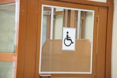 Nieważny mężczyzna znak na drzwi z guzikami obraz royalty free