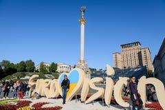 Niezależność zabytek w Kijowskim śródmieściu Fotografia Royalty Free