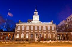 Niezależności Hall Krajowy Historyczny park Filadelfia Zdjęcia Stock