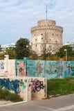 Niezidentyfikowani artystów graffiti Saloniki, Grecja - Zdjęcie Royalty Free