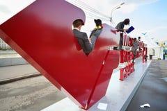 Niezwykły stojak Moskwa Kredytowy bank Zdjęcia Royalty Free
