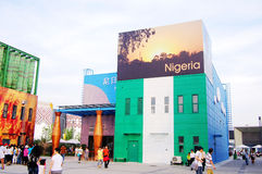 Nigeria Pavilion in Expo2010 Shanghai China Stock Images