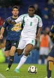 Nigerian player Brown Ideye Royalty Free Stock Photo