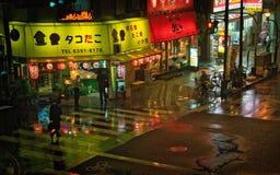 Nigh over Osaka, Tokyo royalty-vrije stock afbeeldingen