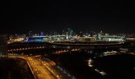 Night Astana. downtown Royalty Free Stock Image