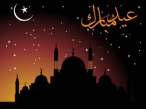 Night background with mosque. Night scene background with mosque & arabic eid mubarak text vector illustration