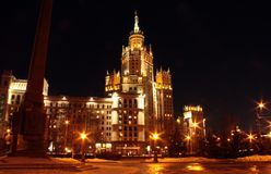 Night building. At historical center in Moscow Russia Royalty Free Stock Photography