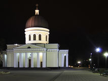 Night cathedral. Cathedral of the Nativity in Chisinau night Stock Photos