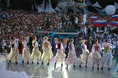The night that changed Sochi royalty free stock photos