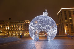 Night Christmas Moscow, Russia Stock Photos