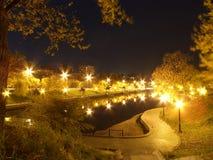 Night city. Khabarovsk, city\'s main pound Stock Image