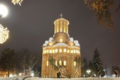Church in the winter. Night city royalty free stock photography