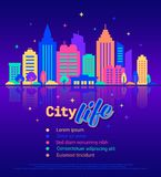 Night city life template. Silhouettes of buildings with neon glow and vivid colors at night. City landscape template stock illustration