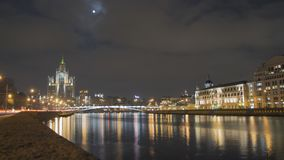 Night city Moscow view Royalty Free Stock Photography