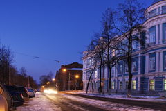 Night city of Perm. With beautiful buildings Stock Image