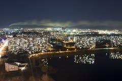 Night city with a smoke Royalty Free Stock Image