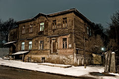 Night Dnepropetrovsk. The last wooden house in the city Stock Photo