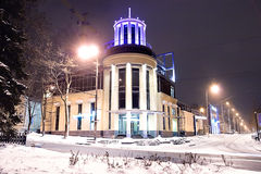 Night Dnepropetrovsk. The photo of the bank in winter Stock Images