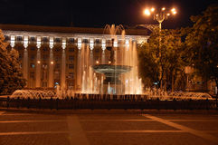 Night Donetsk. The central square of the Donetsk with fountain at night Royalty Free Stock Image