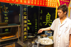 Night food market in Beijing, China Stock Images