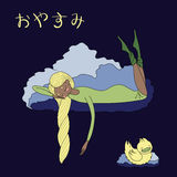 Night girl duck. Hand drawn vector illustration of sleeping dark skinned girl and duck, with Japanese text in hiragana Oyasumi Good night. Isolated objects Stock Image