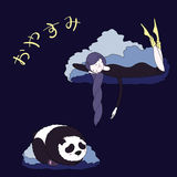Night girl panda. Hand drawn vector illustration of a sleeping girl and panda on the clouds, with Japanese text in hiragana Oyasumi Good night.  objects. Design Royalty Free Stock Photos