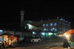 Night Hargeisa Stock Photos