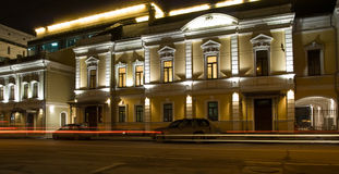 Night highlighting street. In Moscow Royalty Free Stock Image