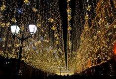 Night holiday illumination from variety of LED bulbs. Street outdoor lighting and night holiday illumination from variety of LED bulbs royalty free stock photos